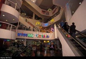Interior view of the Dizengoff Centre shopping mall, Tel Aviv, Israel.