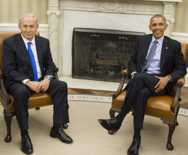 Bibi Obama sexual tension