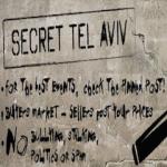 Build your own Secret Tel Aviv post with the Daily Freier!