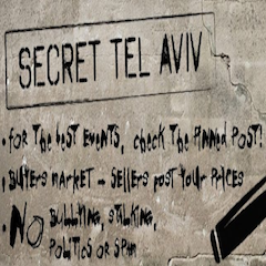 Build your own Secret Tel Aviv post with the Daily Freier!
