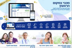 Maccabi Health