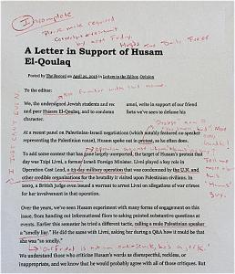 Harvard Law Husam El Qoulaq Tzipi Livni Smells