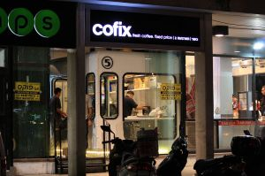 We have discovered a secret of a five-shekel policy at Cofix Daily Freier Tel Aviv Israel