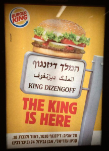 City that totally lost its shit over a Burger King declares itself World Cultural City Daily Freier Tel Aviv Israel