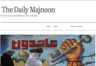 Al Naqba, BDS February 22, 2017 Palestinian satire site accuses Daily Freier of Occupying its Bandwidth